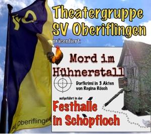 Theaterbanner 2017